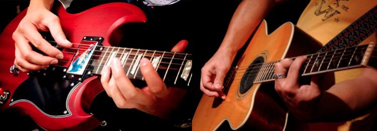 Guitar web